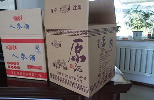 内蒙古彩印纸箱