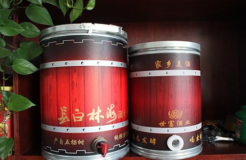 10L酒桶