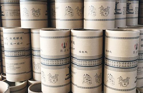 德赢中国纸筒